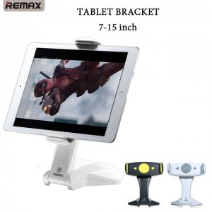 Remax Tablet Ipad Holder C16 Best price store | salemela.com.pk